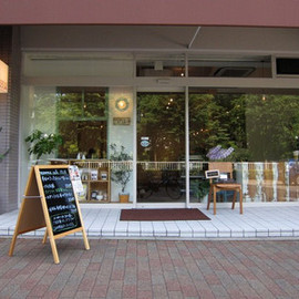 Blue Bottle Coffee | Blue Bottle's location in Kiyosumi-shirakawa, Tokyo