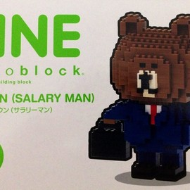 nanoblock - LINE BROWN SALARY MAN