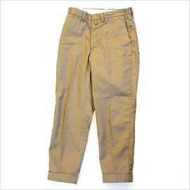 A VONTADE - Tapered Cropped Trousers - 30/- Westpoint -