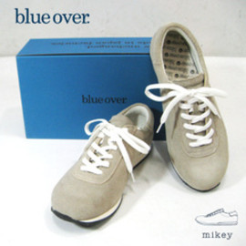 BLUE OVER - Mikey (TAUPE)