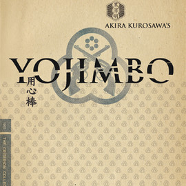 黒澤明, Akira Kurosawa - 用心棒 Yojimbo The Bodyguard The Criterion Collection