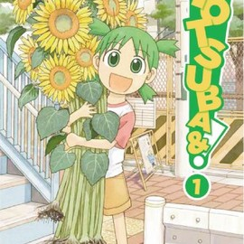 あずまきよひこ - Yotsubato 1 (Yotsubato (Graphic Novels))