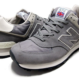 New Balance - ML574UGR MADE IN U.K