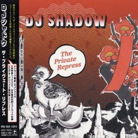 DJ Shadow - Private Repress
