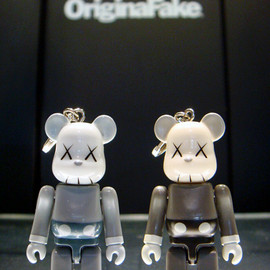BE@RBRICK - KAWS 70%(NOT FOR SALE)