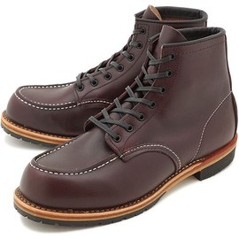 RED WING - Beckman Boots 9010 Black Cherry FeatherStone
