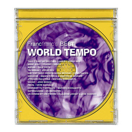 Various Artists - BEST WORLD TEMPO