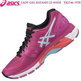 asics LADY GEL-KAYANO - ゲルカヤノ 23-wide