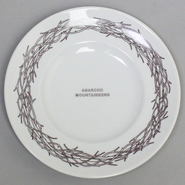 Mountain Research - House Dish