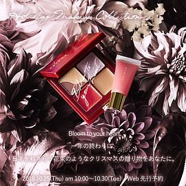 to/one - Holiday Makeup Collection Bloom to your heart.