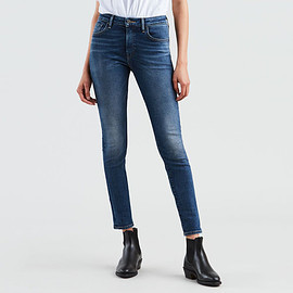 Empire Cropped Skinny Jeans in Solitude