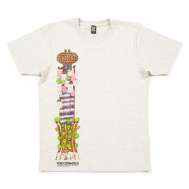 graniph - Hundertwasser vol.005 (MOP MAISHIMA INCINERATION PLANT - FIRST DESIGN FOR THE CHIMNEY)