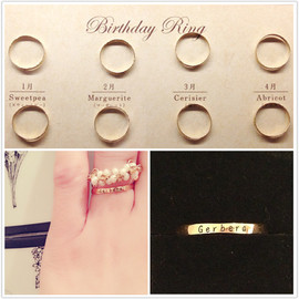Maison de FLEUR - Birthday flower ring