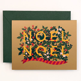 Clap Clap - NEW Noel Christmas Card for Holidays - Gold