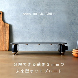 abien - MAGIC GRILL