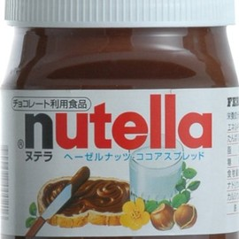Nutella Snack and drink