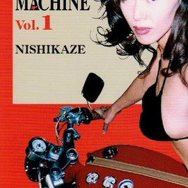 西風 - SEX MACHINE 1