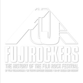 Various Artists - FUJIROCKERS