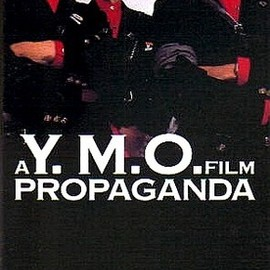 Yellow Magic Orchestra - PROPAGANDA [VHS]