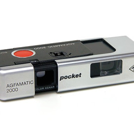 AGFA PHOTO - MATIC2000