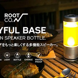 ROOT CO. - PLAYFUL BASE / LANTERN SPEAKER BOTTLE.