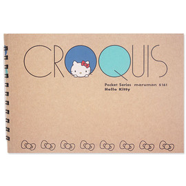 maruman × Sanrio - POCKET CROQUIS BOOK S161 KITTY