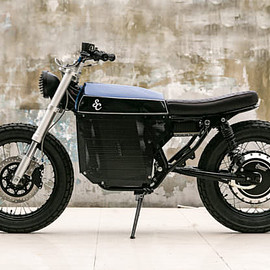 Shanghai Customs - Electric street tracker