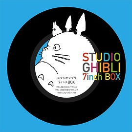 スタジオジブリ - STUDIO GHIBLI 7inch BOX