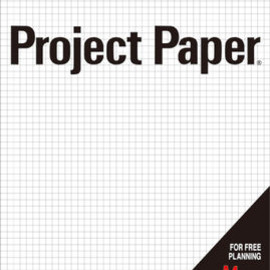 okina - Project Paper