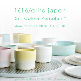 Colour Porcelain - 1616/arita japan