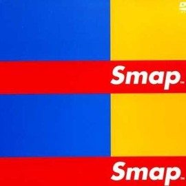 SMAP - LIVE S map [DVD]