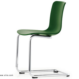 Vitra - HAL Cantilever