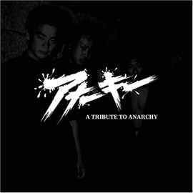 Various Artists - A TRIBUTE TO ANARCHY