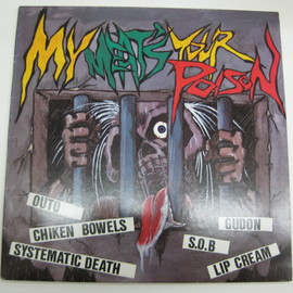 Various Artists - My Meat's Your Poison