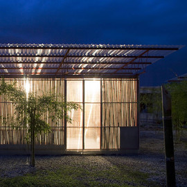 Vo Trong Nghia Architects - Low Cost House