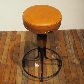 INOUT - Stool Leather (High)