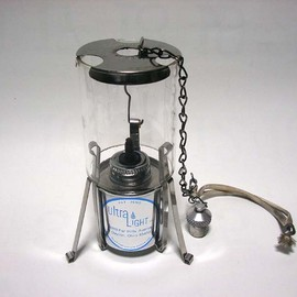 Ultralight - Ultralight Collapsible Oil Lantern