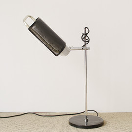 "George Nelson ""Half"" Table Lamps"