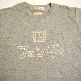 OMIYAGE by POURTON DE MOI - パロディ TEE