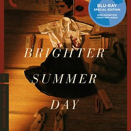 Edward Yang - A Brighter Summer Day (The Criterion Collection)