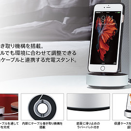FOCAL POINT - Just Mobile HoverDock for iPhone