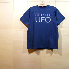 Submerge - STOP THE UFO S/s T-shirts