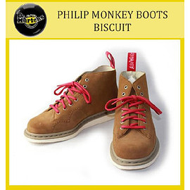 Dr.Martens - PHILIP MONKEY BOOTS Biscuit