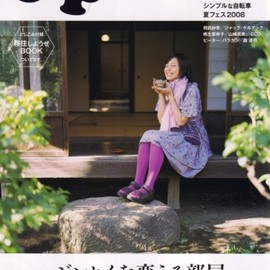SHOGAKUKAN - be-pal増刊 b*p 2008年 06月号