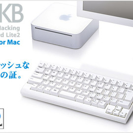 PFU - Happy Hacking Keyboard Lite2 for Mac JIS