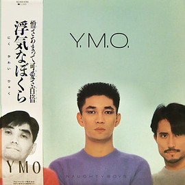 Yellow Magic Orchestra - Naughty Boys (LP)