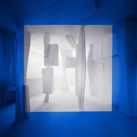 Georges Rousse - Le Blanc-Mesnil, 2006, installation