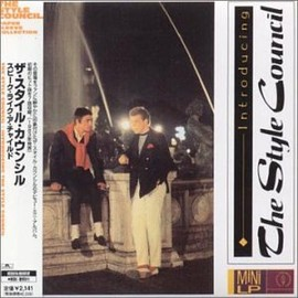 The Style Council - スピーク・ライク・ア・チャイルド