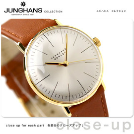 JUNGHANS - MAX BILL BY JUNGHANS Hand Wind 027 5703 00