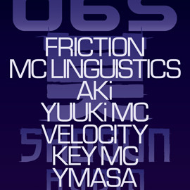 06S @ WOMB - SPECIAL GUEST/ FRICTION
